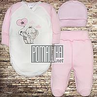 Комплект костюмчик на выписку р. 56 на новорожденного теплый с флисом ткань ЕВРОФУТЕР 100% хлопок 4554 Розовый