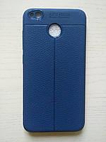 Чохол-бампер для Xiaomi Redmi 4x (Blue)
