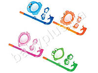 Набор для плавания детский, маска + трубка + очки Bestway - 24019