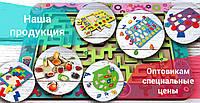 Интернет магазин развивающих игрушек Знайка