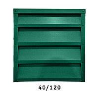 Забор Жалюзи Металлический 0.45, фото 1