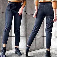 df6c795864f Джинсы модные в категории брюки женские в Украине. Сравнить цены ...