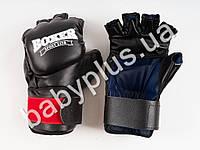 Перчатки ИеригумиL (кожа) черные