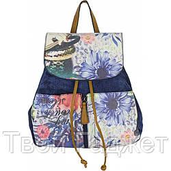 Рюкзак №8151-1 Синий