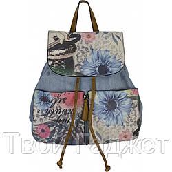 Рюкзак №8151-1 Голубой