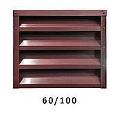 Забор Жалюзи Металлический 0.45 60 / 100