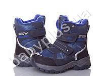 Термо ботинки для мальчика.Размер 29