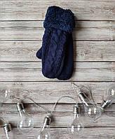 Зимние женские вязанные синие варежки утеплены плюшем  узор косичка