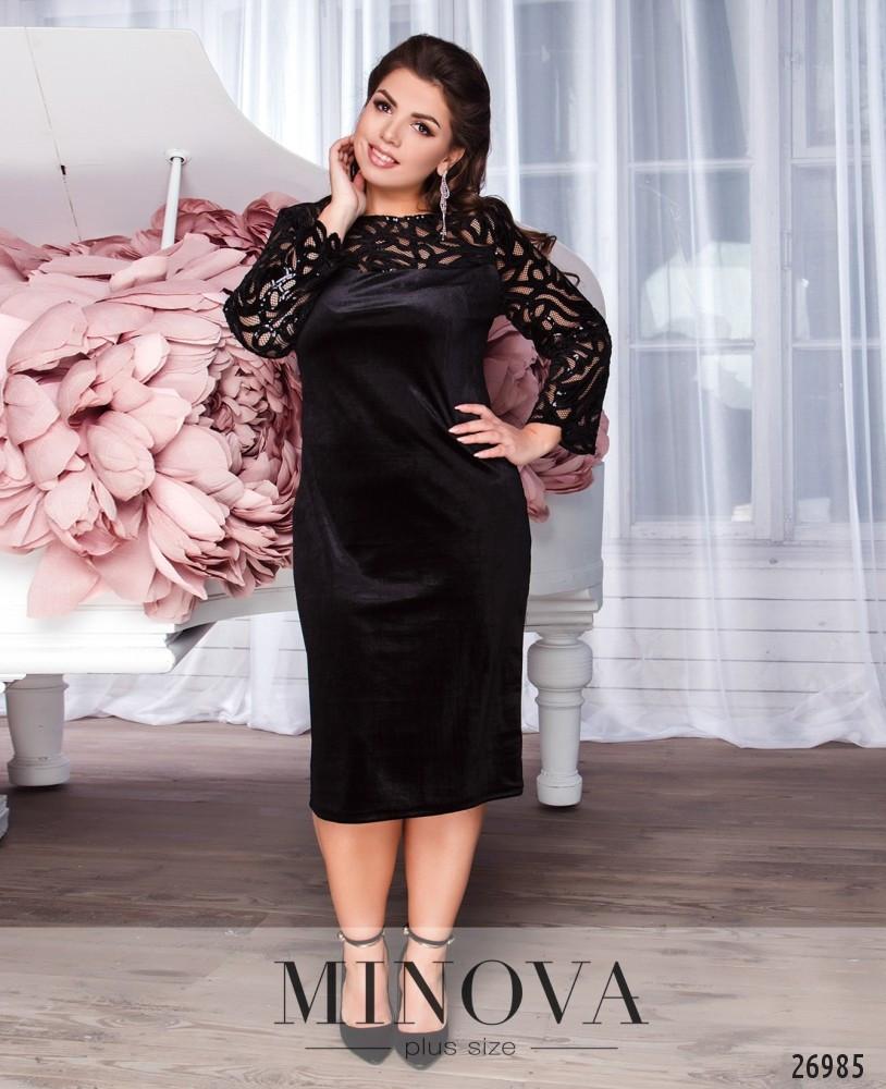 Красивое платье из бархата с пайетками от 48р.(2 цвета)