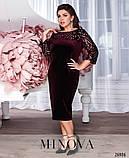 Красивое платье из бархата с пайетками от 48р.(2 цвета), фото 3