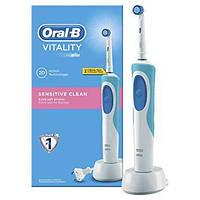 Oral B Vitality Expert — Купить Недорого у Проверенных Продавцов на ... 2305580bedc01