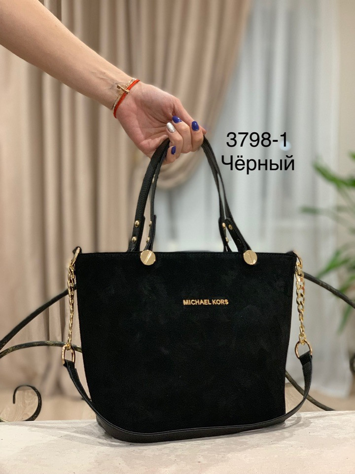 Каркасная замшевая сумка черного цвета