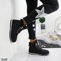 Стильные зимние ботинки женские р.  36, 38. 39