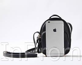 Рюкзак-сумка Micocah Mini Black, фото 3