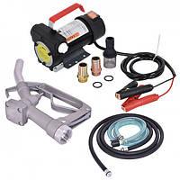 Установка для перекачки дизеля REWOLT RE SL001B-220V насос топливный пистолет шланги 60л/мин
