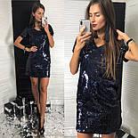 Женское красивое праздничное платье с пайетками (2 цвета), фото 6