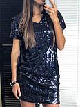 Женское красивое праздничное платье с пайетками (2 цвета), фото 3