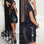 Женское красивое праздничное платье с пайетками (2 цвета), фото 7
