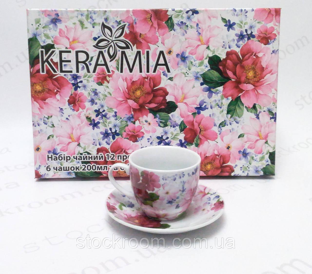 """Чайный сервиз Keramia 24-198-068 """"Шиповник"""""""