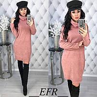 Стильное свободное ангоровое платье гольф с длинными рукавами S-M L-XL розовое пудра, фото 1