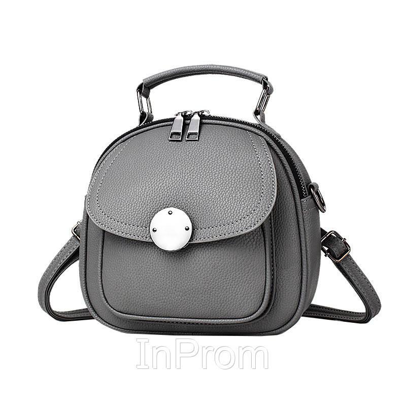 Рюкзак Jennyfer Gray