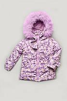 Теплая зимняя куртка для девочки от 4 до 8 лет. Лаванда