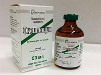 Окситоцин - 10% 50мл (Huvepharma, Болгария)