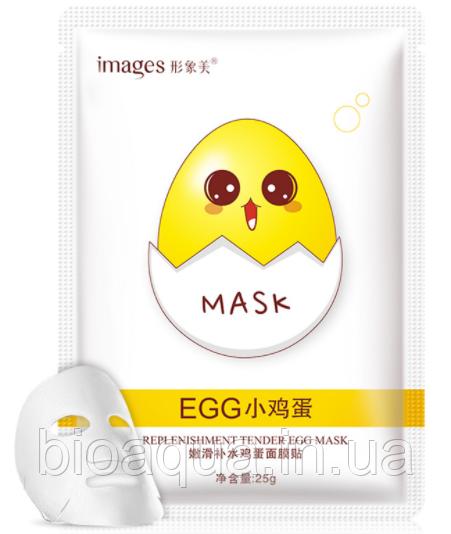 Маска для лица Images Egg 25 г (белая)