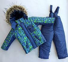Зимний костюм для мальчика на 1-5 лет. Спорт синий