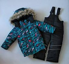 Зимний костюм для мальчика на 1-5 лет. Тачки голубой