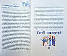 Видатні особистості. Одрі Хепберн. Книга Наталії Павліщєвої, фото 8