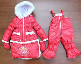 """Зимний костюм тройка """"Герда"""" для девочки (конверт, куртка, комбинезон). Коралловый"""