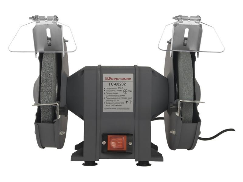 Точильный станок Энергомаш 200 мм, 400 Вт ТС-60202(БЕСПЛАТНАЯ ДОСТАВКА)