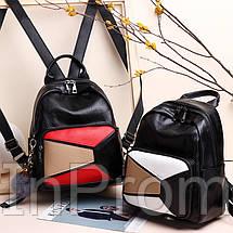 Рюкзак Cathy Beige, фото 2