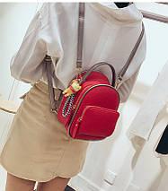 Рюкзак Ami Red, фото 2