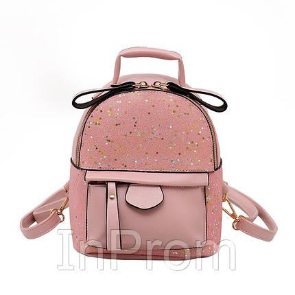 Рюкзак Star Pink, фото 2