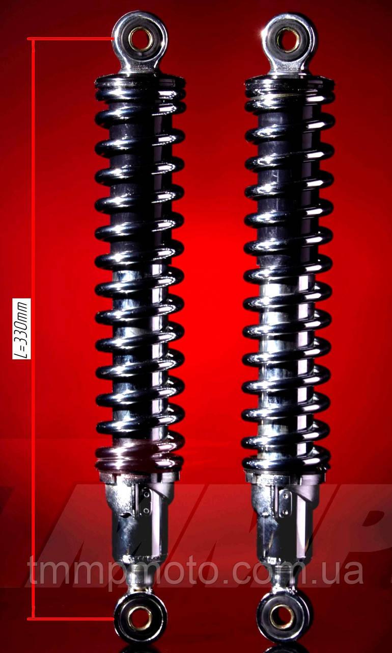 Амортизатори задні ІЖ без важеля (L=330mm)
