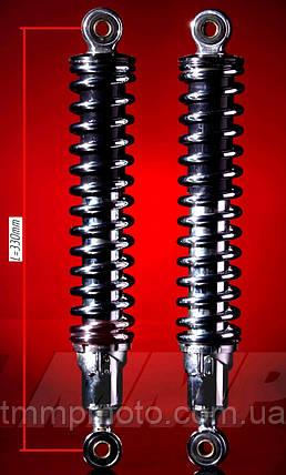 Амортизатори задні ІЖ без важеля (L=330mm), фото 2