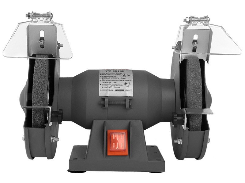 Точильный станок Энергомаш 150 мм, 280 Вт