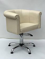 Кресло парикмахерское Reflection гидравлика, фото 2