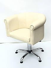 Кресло парикмахерское Reflection гидравлика, фото 3