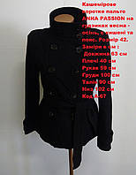 Кашемировое пальто весна - осень