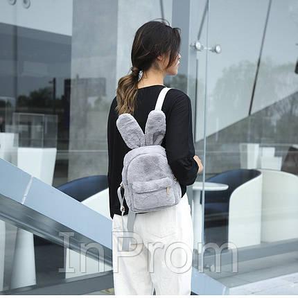 Рюкзак Bobby Bunny Gray, фото 2