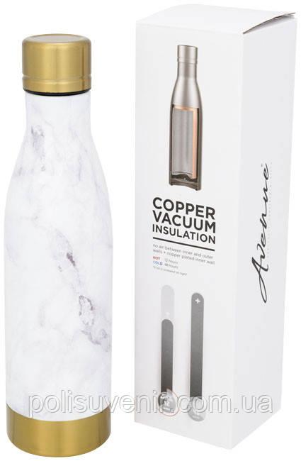 Сяюча вакуумна пляшка Васа з ізоляцією