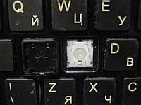 Клавиатура покнопочно Кнопки клавиатуры Fujitsu-Siemens LifeBook AH512 AH530 AH531 NH751
