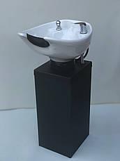 Перукарська мийка Чіп, фото 2