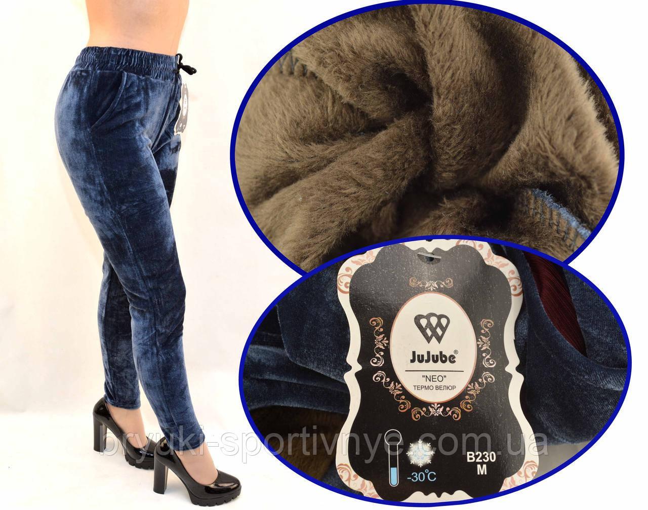 Штани жіночі зимові з вмістом вербльюжей вовни - термо велюр на хутрі M - 3XL