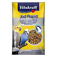 Витамины для волнистых попугаев и средних птиц Vitakraft «Jod Rapid» с йодом, семена 20 г мультивитамин 21202