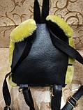 Новый Женский рюкзак искусств кожа с Мех качество городской спортивный стильный (только ОПТ), фото 4