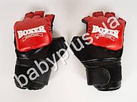 Перчатки ИеригумиL (кожа) красные